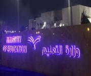 وزارة التعليم تعتمد القواعد التنظيمية لإنشاء مجلس استشاري للمعلمين