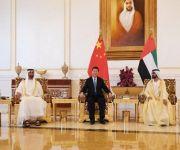 الرئيس الصيني يصل أبو ظبي