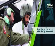 توطين 50 % من إجمالي الإنفاق العسكري السعودي وفق رؤية 2030