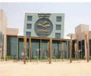 قبول أكثر من 6800 طالب وطالبة بكافة التخصصات بكليات جامعة شقراء