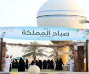 """إفطار صباح المملكة"""" يجذب زوار مهرجان صيف البدائع"""