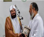 السديس يوزع الهدايا على ضيوف الرحمن