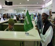 استقبال 1470 حاج في أول رحلات الحج عبر جوازات ميناء جدة الإسلامي