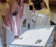 السديس يدشن مشروع ترجمة خطبة عرفة لحج هذا العام
