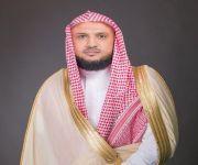 فرع الشؤون الإسلامية بمكة استكمل استعداداته لموسم حج هذا العام علي العبدلي : (350) موظفاً يشاركون في تنفيذ الخطة لخدمة ضيوف الرحمن