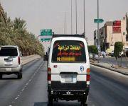 منع الإعلانات الدعائية على المركبات التابعة للشركات والمؤسسات