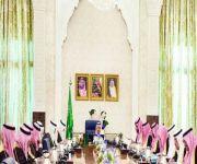 مجلس الوزراء يـُعقد في نيوم ويؤكد: إرهاب الحوثي يهدد حرية التجارة العالمية