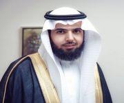 الاستاذ الصمعاني مديراً لإدارة العلاقات العامة والإعلام بفرع هيئة القصيم