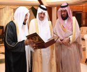 الأمير سعود بن نايف يستقبل معالي وزير الشؤون الإسلامية والدعوة والإرشاد