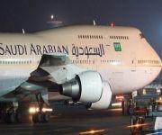 «الخطوط السعودية»: إيقاف الحجوزات والرحلات من وإلى كندا