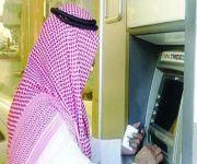 بنك الخليج الدولي يواصل إجراءاته النهائية لتحويله إلى مصرف محلي في المملكة