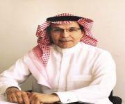 مجلس الأعمال السعودي الكندي يلغي الزيارة المرتقبة العام المقبل