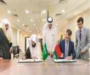 تعزيز التعاون العدلي والقضائي بين المملكة وبيلاروسيا
