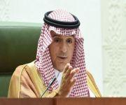 وزير الخارجية: أمران لا تتسامح بهما المملكة «عقيدتها وأمنها».. وسنتخذ المزيد من الإجراءات ضد كندا