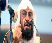 """الشيخ السديس : حملة """" لا حج بلا تصريح """" جاءت وفق مقتضى النصوص الشرعية"""