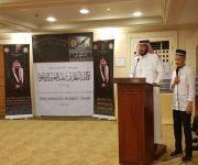 ( السفارة السعوديه في الفلبين تودع ضيوف خادم الحرمين الشريفين