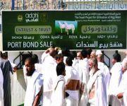 مشروع المملكة للإفادة من الهدي يبيع تسعة مليارات رأس خلال 35 عاماً