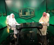 22 قناة فضائية تنقل برنامج مناسك بالتعاون مع اقرأ الاعلامية تنتجه وزارة الشؤون الاسلامية