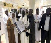 سفير المملكة لدى السودان يودع 500 حاج من ذوي شهداء القوات المسلحة السودانية باليمن