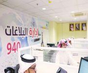 وزارة البلدية والقروية تتواصل مع الحجاج بعدة لغات عبر 940 و«السناب البلدي»