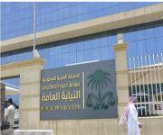 «النيابة العامة» : القبض على ضاربة «طبيبة طوارئ» مستشفى الملك عبدالعزيز بجدة