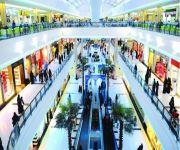 مؤسسة النقد تتوقع ارتفاع التضخم في الربع الثالث نتيجة الإصلاحات الاقتصادية