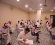 """115 مستفيد ومستفيدة من اختبار """"إتقان اللغة الإنجليزية"""" بجامعة القصيم"""