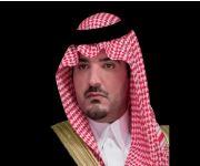 وزير الداخلية يهنئ الملك باكتمال دخول الحجاج بأمن وطمأنينة