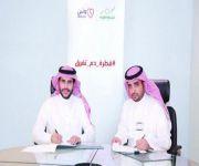 نجم و«وتين» يوقعان اتفاقية تعاون في خدمات حملة التبرع بالدم