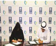 «مدن» توقع مذكرة تفاهم مع اللجنة الاجتماعية لتمكين عمل المرأة بالمدن الصناعية