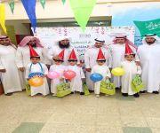 مدرسه قصر العبدالله الابتدائية تحتفل باليوم الاول من العام الدراسي الجديد