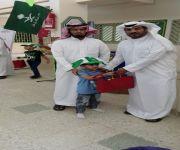 أختتام برنامج الأسبوع التمهيدي لطلاب الصف الأول بمدرسه قصر العبدالله الإبتدائيه٠