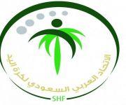 اتحاد اليد يعتمد مواعيد قيد الأجانب والسعوديين