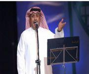 الرياض تحتضن علي بن محمد احتفالا باليوم الوطني