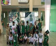 """""""""""طلاب ابتدائية حمزة بن حبيب الكوفي يرسمون أجمل التشكيلات الوطنية ابتهاجًا بيوم الوطن"""