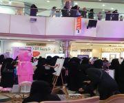 جمعية بلسم تفعل حملة التوعية بسرطان الثدي بالتعاون مع صحة القصيم