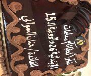 الابتدائية السادسة والعشرون بمحافظة الرس تحتفل بيوم المعلم