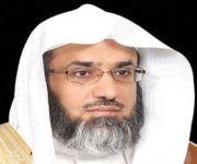 """""""السعودية قوية بدينها وقادتها وشعبها"""
