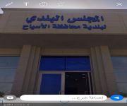 بلدي الآسياح يقر الخطة التنفيذية لمشروع طريق الملك عبد العزيز