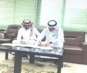 شراكة تجمع دار التوجيه الاجتماعي ومكتبة الملك سعود ببريده