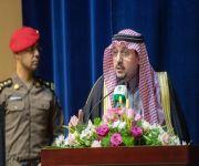 بالصور : أمير القصيم يشهد حفل تكريم اللواء متقاعد إبراهيم المجماج بمدينة بريده
