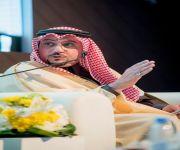 """جامعة القصيم تعقد لقاءً مع سمو الأمير فيصل بن مشعل بعنوان """"تجربتي بالحياة"""