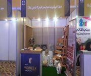 مركز الأميرة نورة بنت عبدالرحمن الفيصل الاجتماعي في معرض ومكس النسائي الثاني عشر