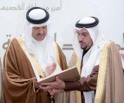 الأمير سلطان بن سلمان يشكر أمير منطقة القصيم على مساهمة المنطقة في إنجاح البرنامج الوطني للمعارض والمؤتمرات