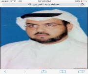 الحربي مديرا لمكتب امين القصيم