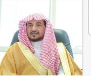 فضيلة الشيخ المجماج يتحدث عن ذكرى البيعة