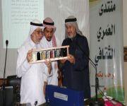 • مدير (مصفاة أرامكو السعودية) بالرياض يؤرِّخ للنفط واقتصادياته المحلية بمنتدى العُمري الثقافي