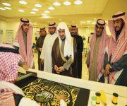الشيخ المجماج يزور معرض عمارة الحرمين الشريفين ببريدة