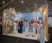 مجموعة مصوري محافظة المذنب يستعرضون 38 صورة بملتقى ألوان السعودية 2018