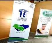 حفلُ اللُّغةَ العربيةَ بتعليمِ القصيم يرسخُ في ذاكرةِ التميُّز ِ والنجاح